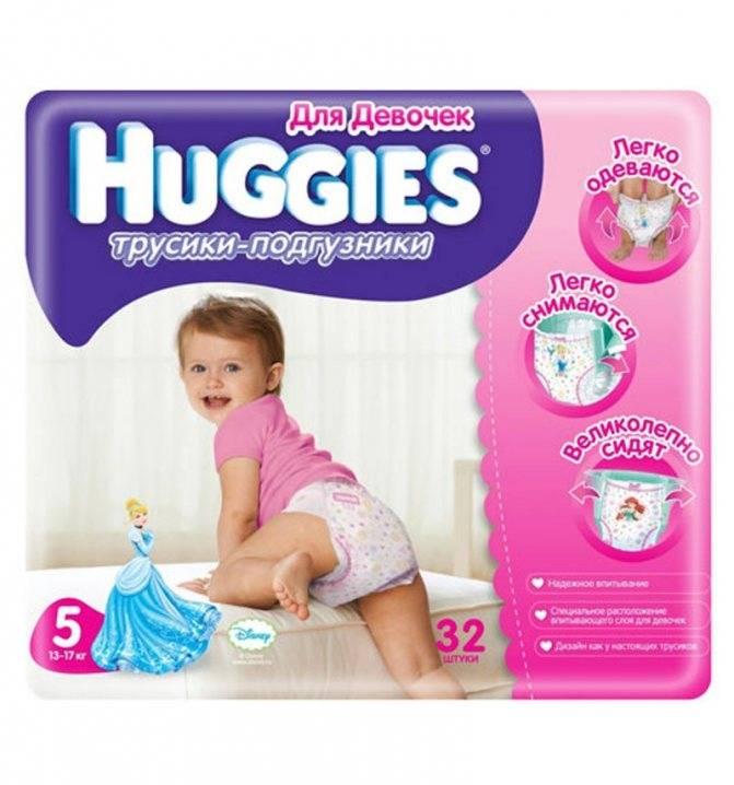 6 лучших подгузников для малышей