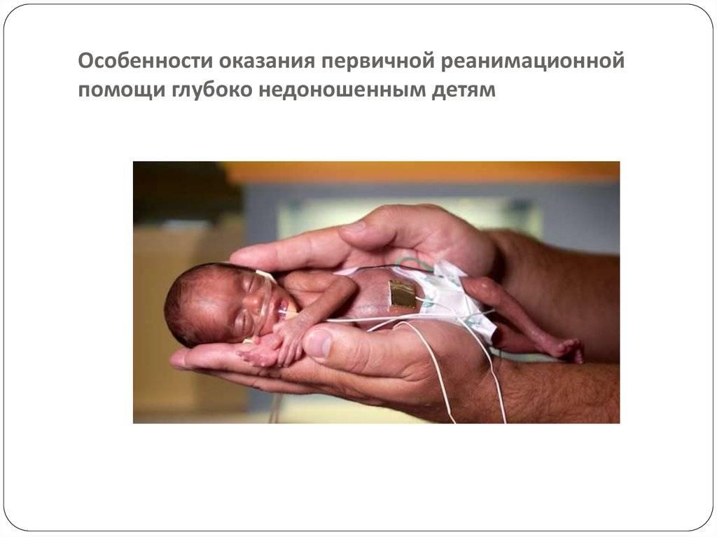 Утренний туалет новорожденного: алгоритм и техника проведения манипуляций
