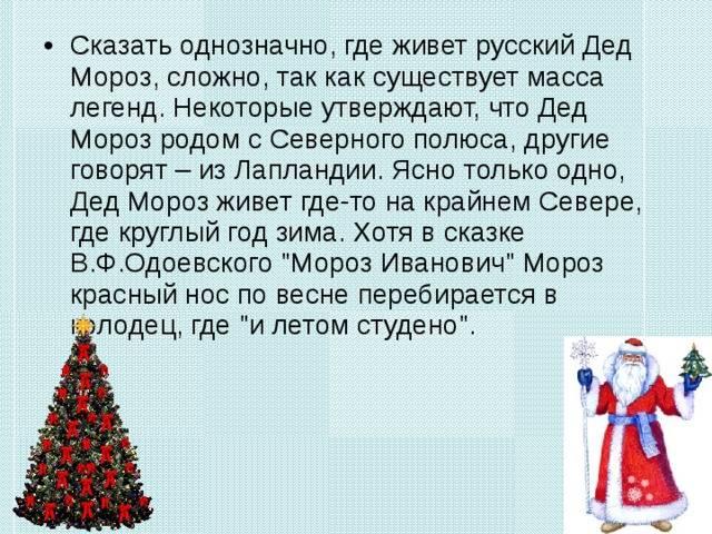 """Деда мороза не существует: когда лучше """"радовать"""" ребенка этой новостью (и, главное, как это сделать, чтобы не расстроить его)"""