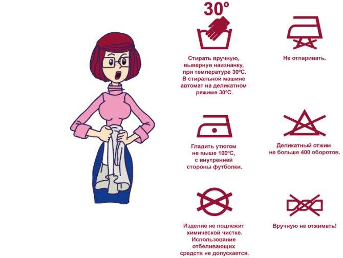 Как стирать трикотажные вещи, как стирать трикотаж без последствий