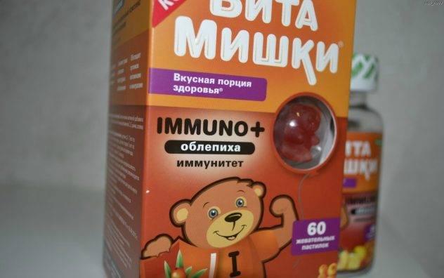 10 лучших витаминов для детей. рейтинг 2021