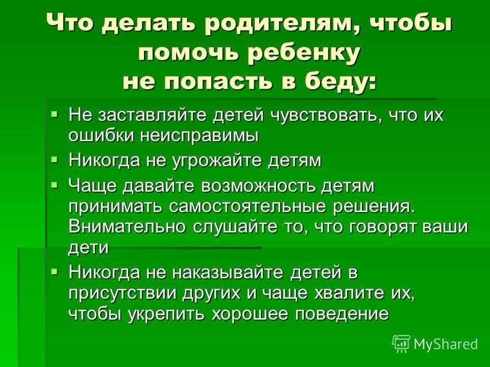 «не заставляйте детей читать, если не любите этого сами». галина юзефович — о том, как увлечь книгами подростков