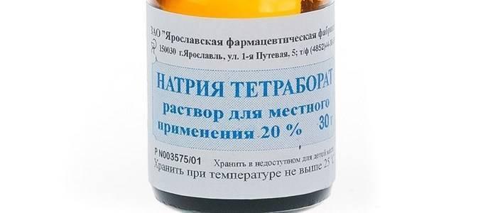Натрия тетраборат: что это такое, инструкция по применению, цена, отзывы при беременности - medside.ru