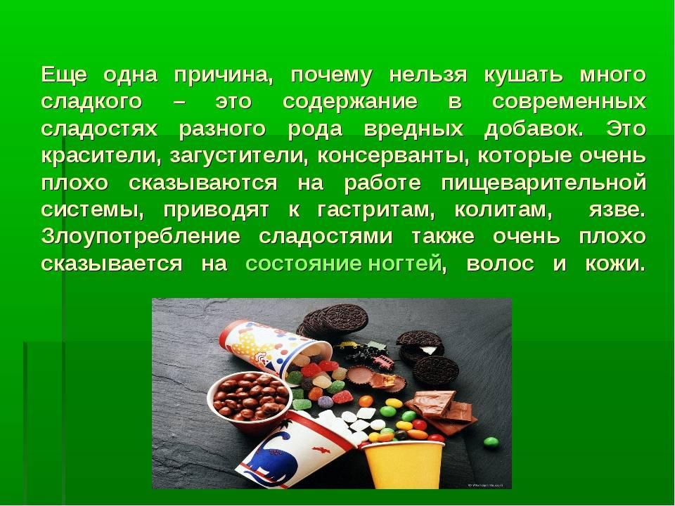 Что нужно знать о шоколаде