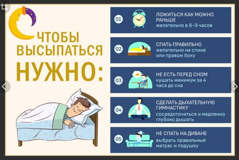 Как быстро уложить ребенка спать на ночь: 7 действенных способов
