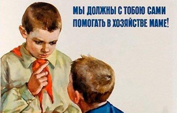 10 вещей, которые умели советские дети, в отличие от современных