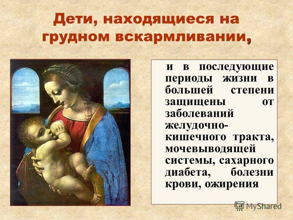 Сокращение ночных кормлений   | материнство - беременность, роды, питание, воспитание