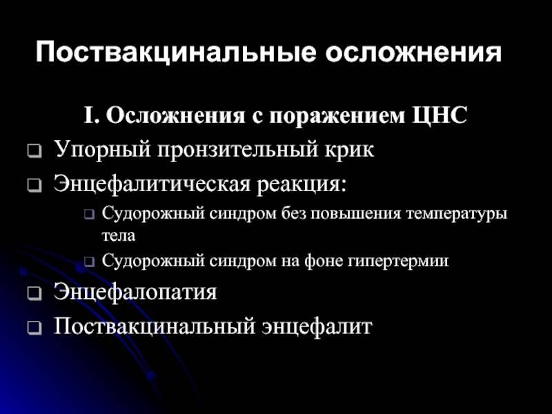 Анатоксин столбнячный (россия) | университетская клиника
