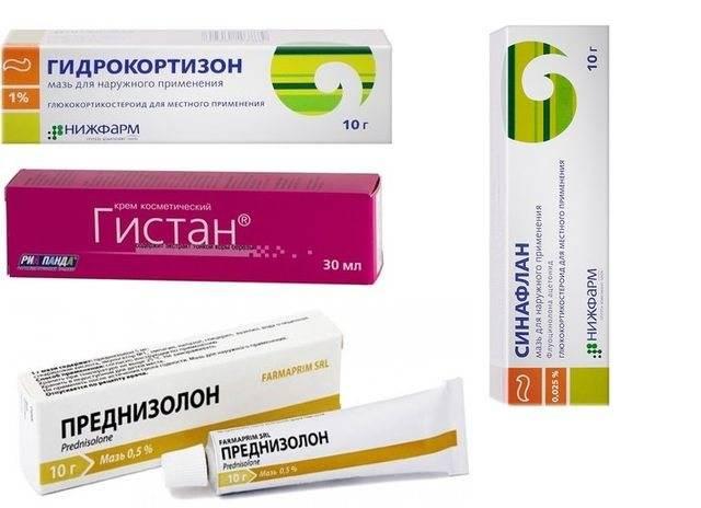 Аллергический ринит - симптомы, лечение, признаки заболевания у детей и взрослых