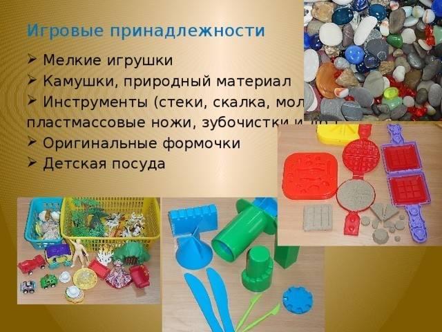 Игры с кинетическим песком - mamaeasy.ru