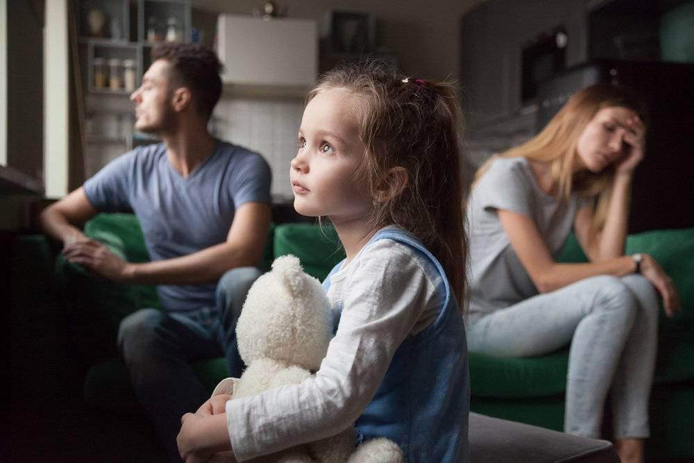 Ребенок в конфликтной семье