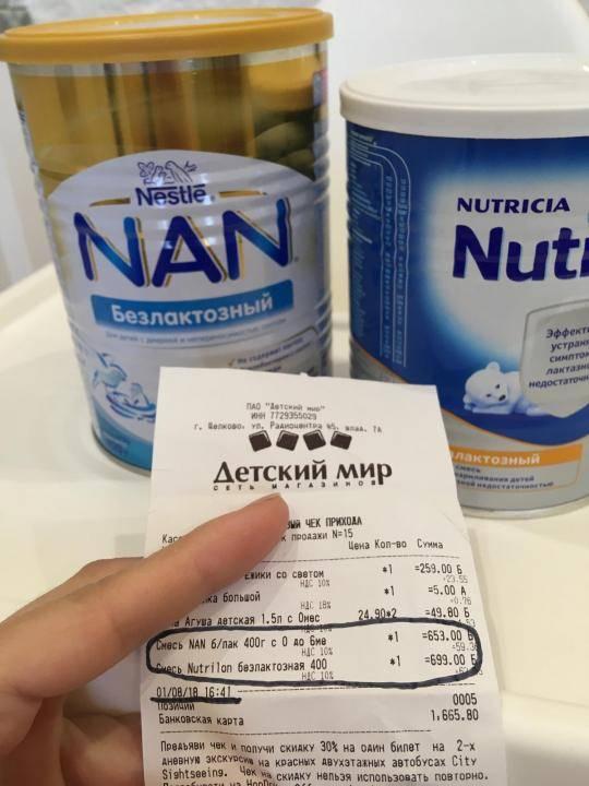 Безлактозные смеси для детей и новрожденных: список лучших, обзор, нан, нутрилон
