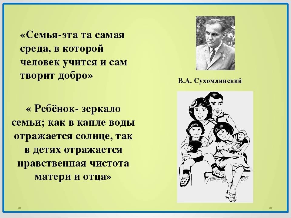 Рожденные в ссср – последствия советского воспитания