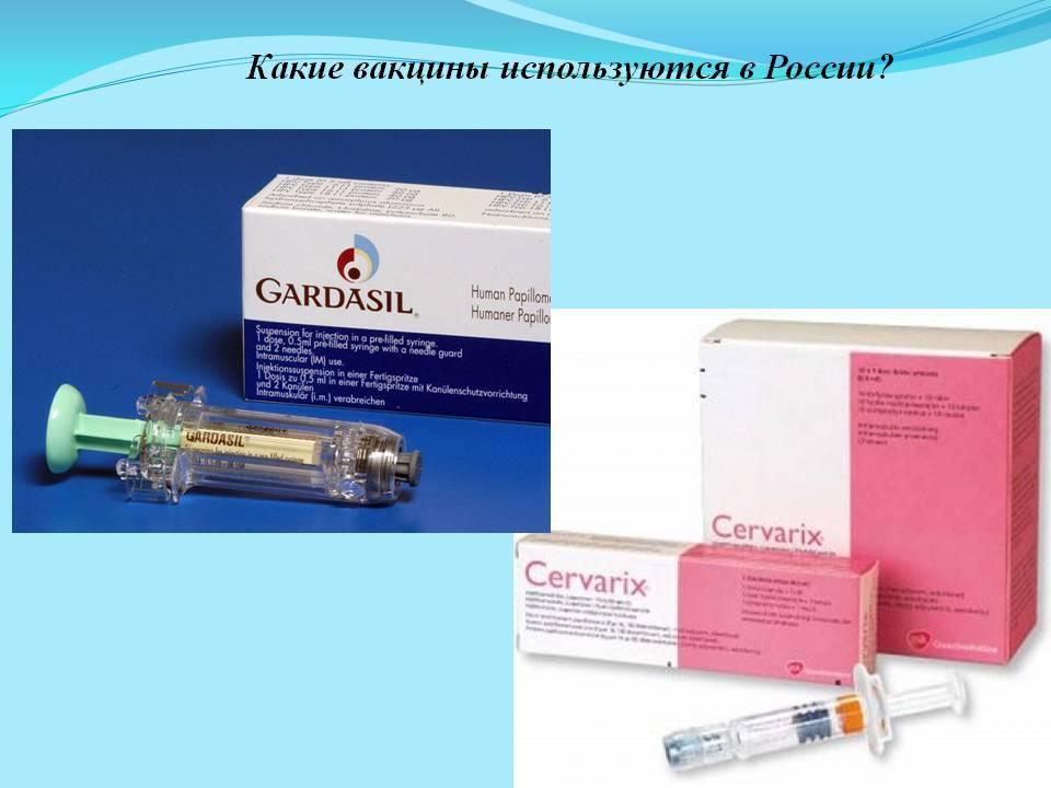Вакцина против кори, паротита, краснухи m-m-р ii, «мерк, шарп, доум» сша    инструкция по применению   купить в ммк формед - прямые поставки