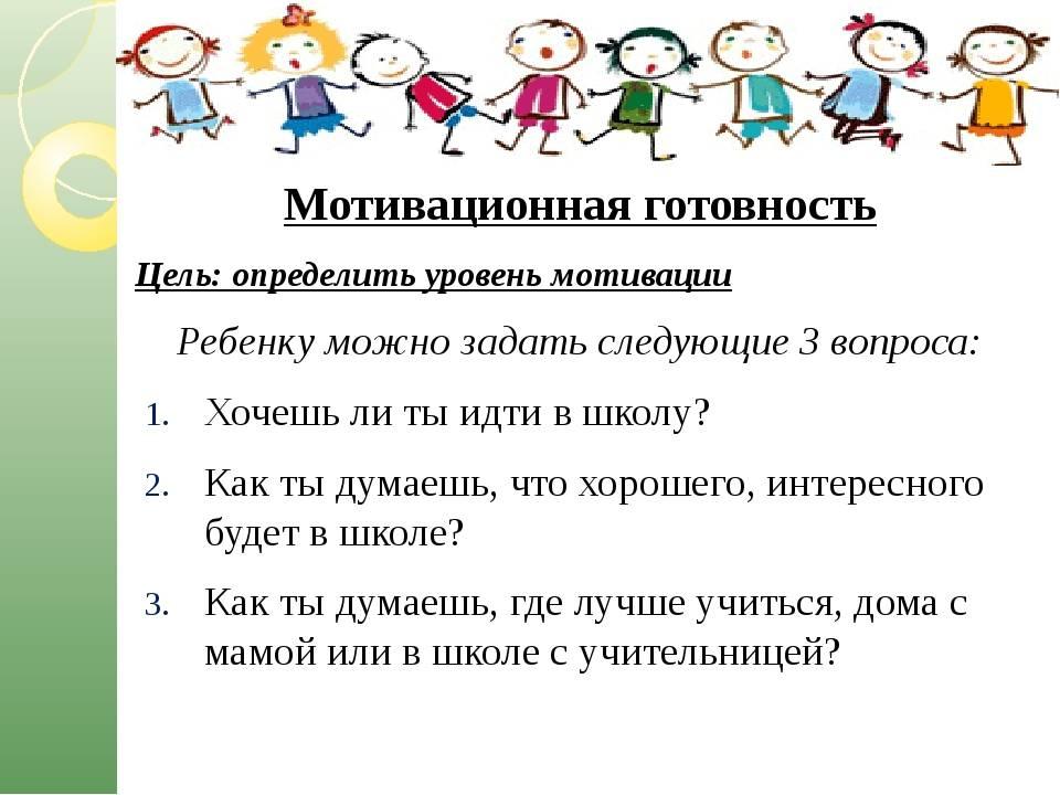 Советы опытной мамы.   как мотивировать ребёнка на учёбу