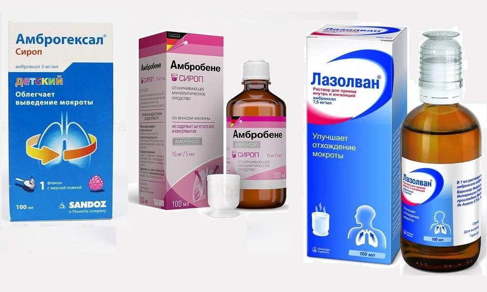 Сироп от кашля: когда давать лекарство ребенку