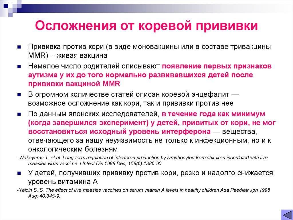 плановые прививки и коронавирус: что рекомендовал минздрав россии и советует воз | коронавирус covid–19: официальная информация о коронавирусе в россии на портале – стопкоронавирус.рф