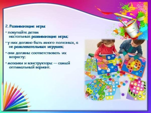 Подарки девочке на 3 годика  250+ лучших идей на день рождения