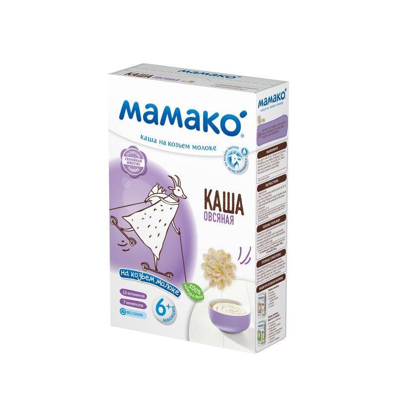 Мамако или кабрита – что выбрать?