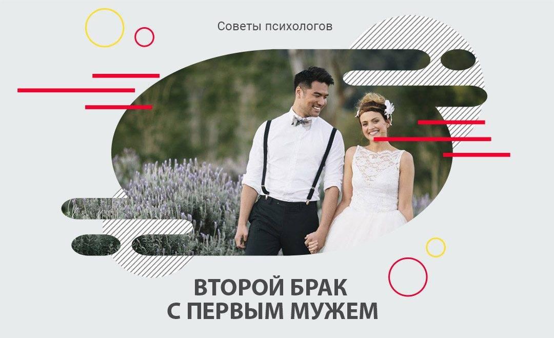 Дочь мужчины от первого брака: как отрегулировать отношения между новой и старой семьей