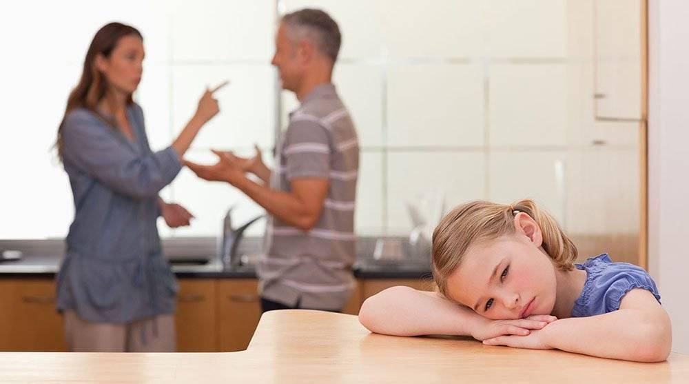 Ребенок в конфликтной семье. быть вместе нельзя расставаться. как спасти отношения
