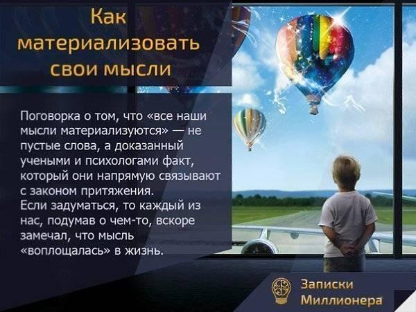 Как счастливое детство влияет на человека? (по тексту з.прилепина.)
