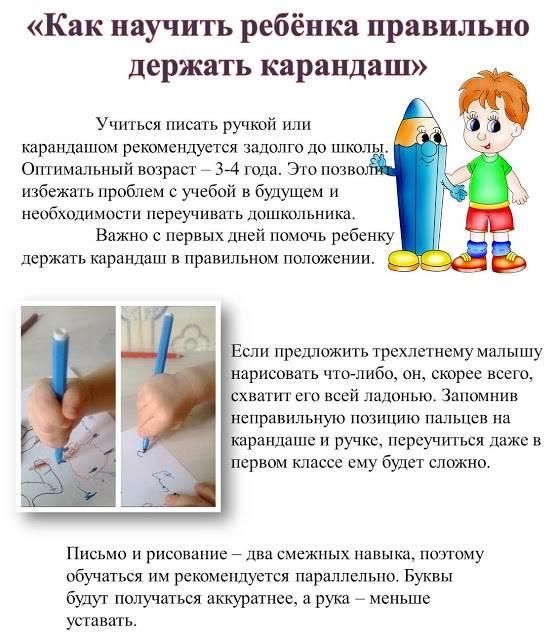 Как научить ребенка есть самостоятельно – пошаговое руководство для родителей