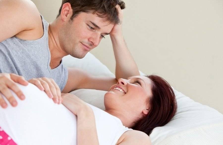 Секс во время беременности, польза и вред