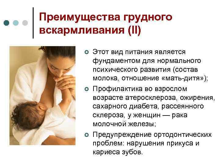 Как понять, что новорожденный наелся: основные признаки