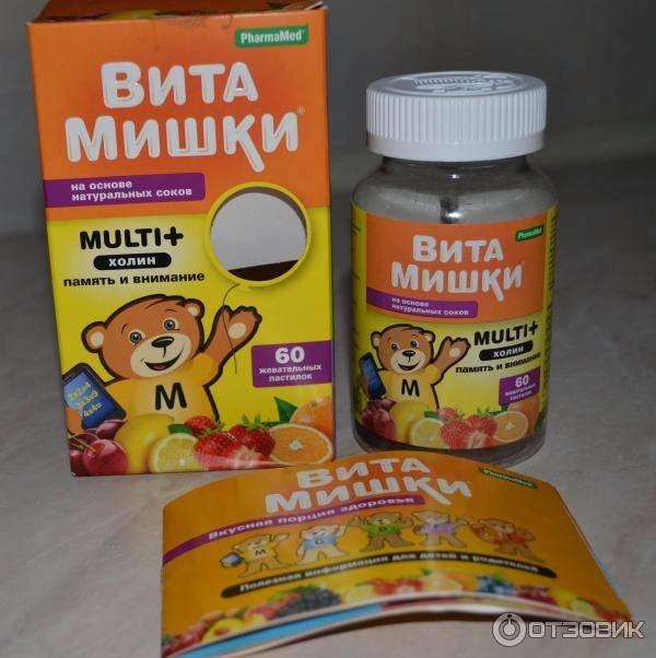11 лучших витаминов для новорожденных - рейтинг 2019