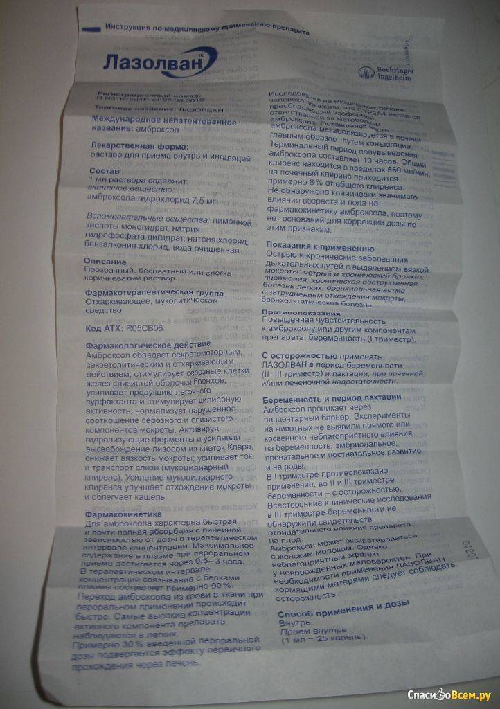 Что надо знать о covid-19 пневмонии. отвечает пульмонолог
