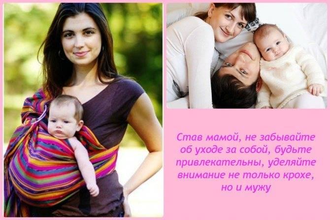 10 вещей, которые должен понять мужчина, когда его жена становится мамой