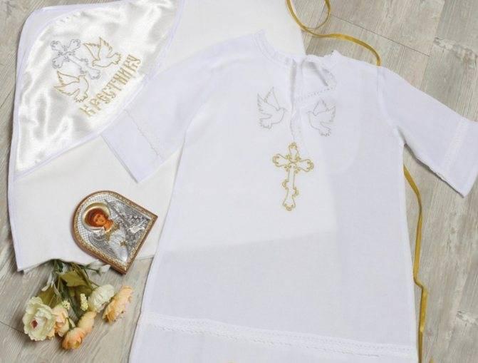 Что дарят на крещение мальчика