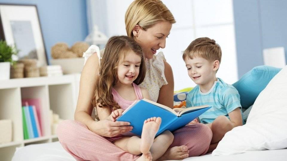 Как правильно воспитывать детей с рождения психология