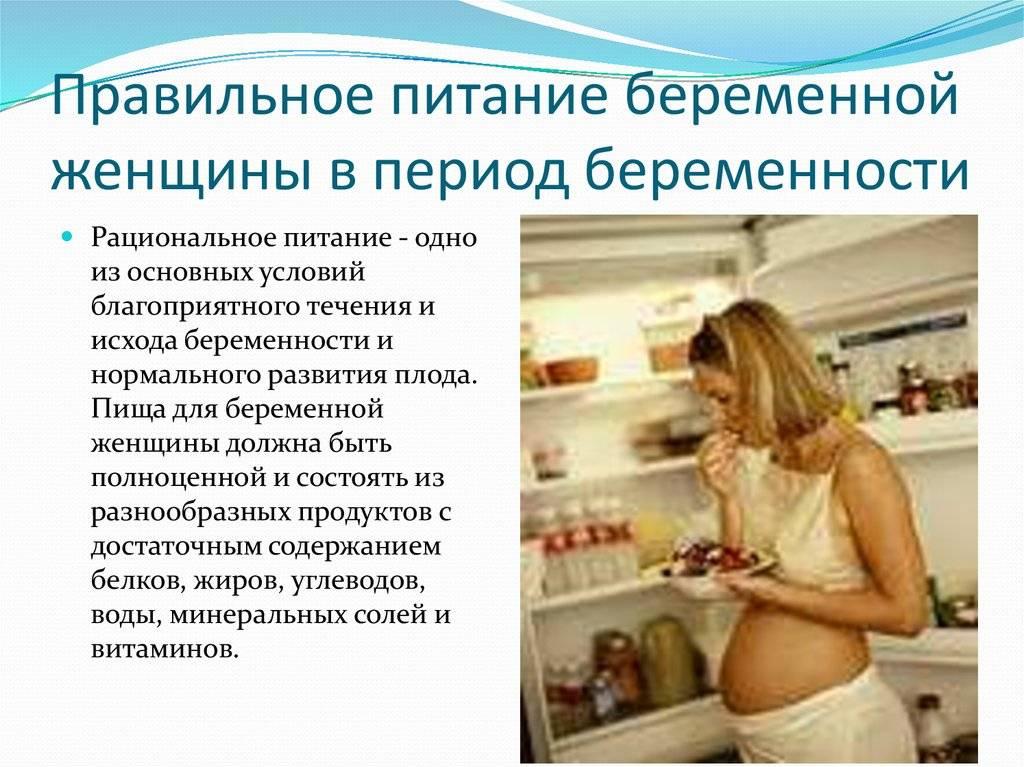 Психоактивные вещества и беременность