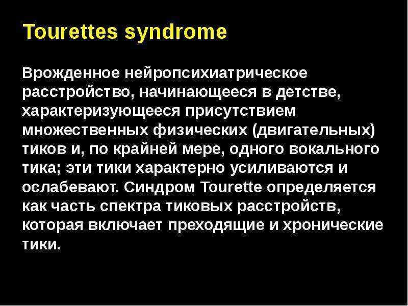 Приступ панической атаки: симптомы непреодолимой тревоги, паники и страха без видимых причин, почему возникает данный синдром, как проводится лечение и как самостоятельно бороться с паническими атаками.