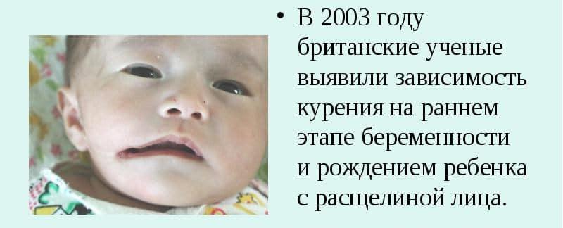 Курение при грудном вскармливании: последствия для ребенка, можно ли маме курить