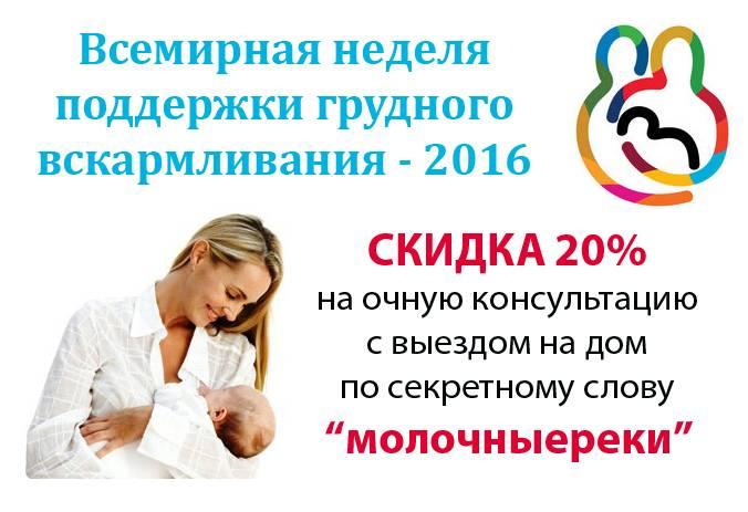 Центр профессиональной поддержки   материнства и детства