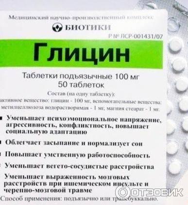 Как давать ребёнку лекарство, чтобы не выплюнул