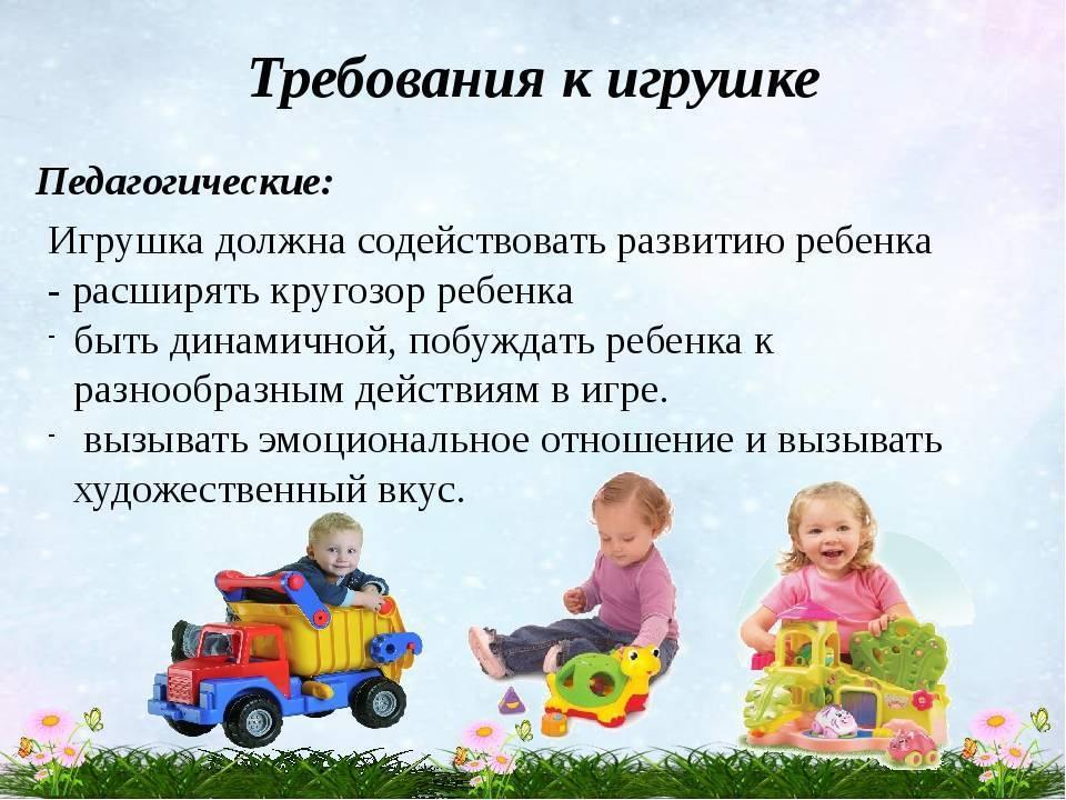 5 развивающих игрушек, которые помогут вашему ребенку быстро учиться и узнавать новое