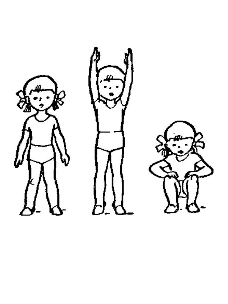 Зарядка дома для детей: 10 лучших видео
