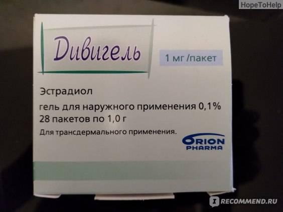 Дивигель. инструкция по применению. справочник лекарств, медикаментов, бад