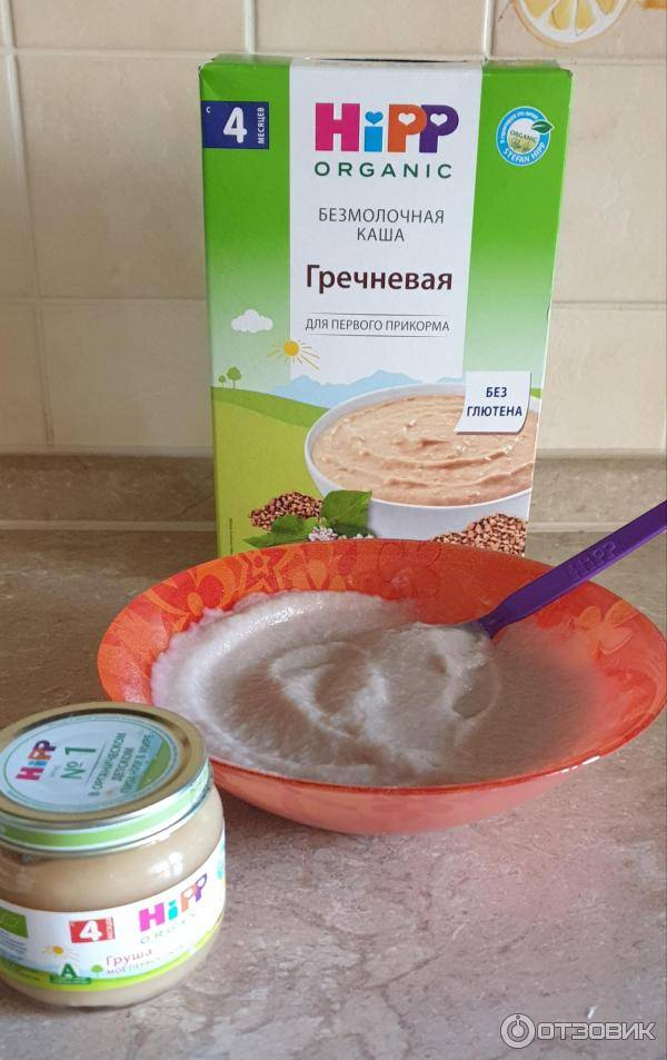 Прикорм: гречневая каша для грудничка  рецепт с фото