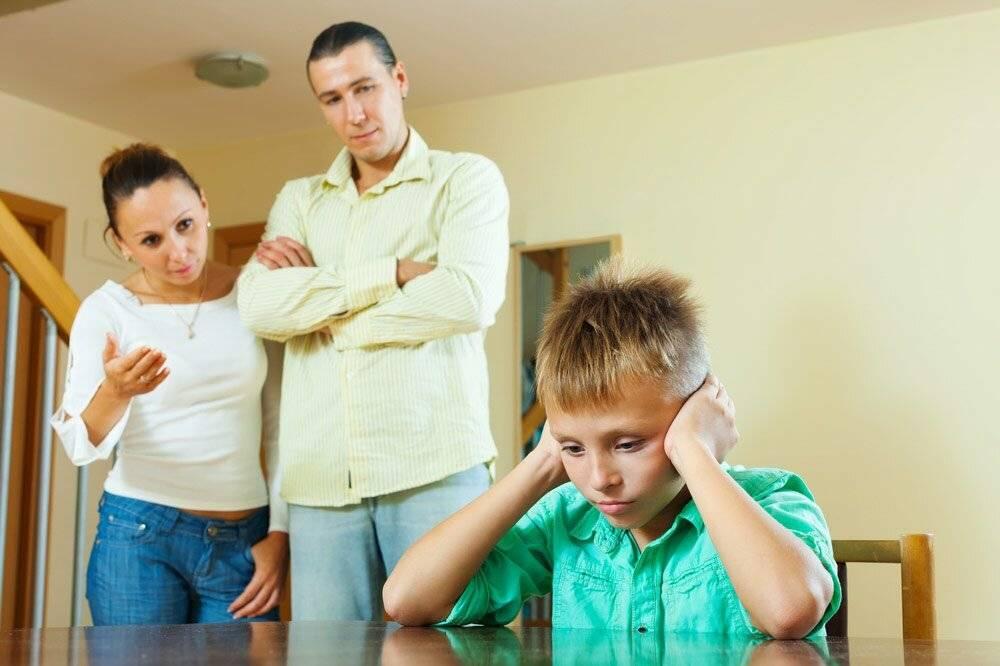 5 самых распространенных ошибок в воспитании детей: как их не делать?