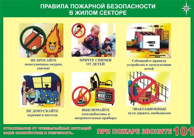 Маленький ребенок: как обеспечить его безопасность дома и вне