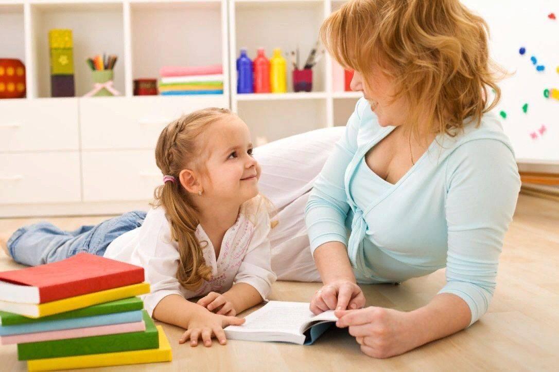 Правила комфортного пребывания ребёнка в детском саду.