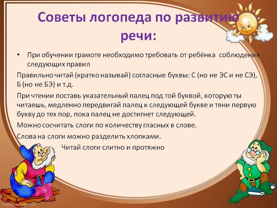 Животные на английском языке с переводом, транскрипцией и русским произношением - слушать