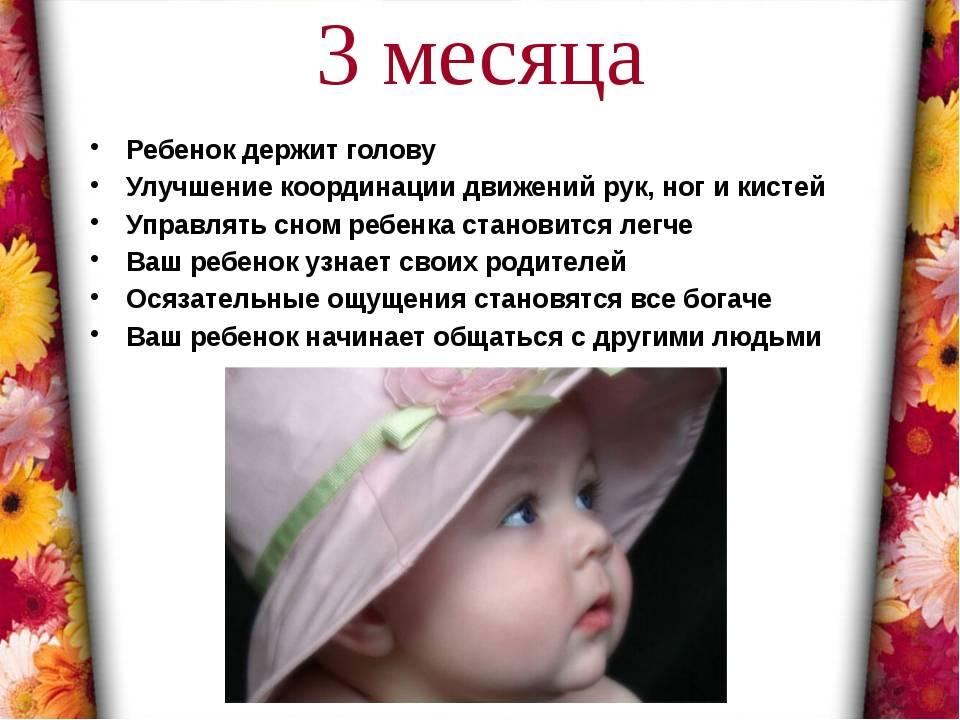 Кривошея: вызовы, с которыми сталкиваются родители новорожденных и операция в старшем возрасте