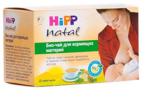 Смеси для лактации для кормящих мам: какую выбрать