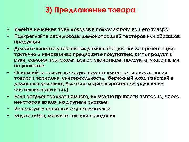 Разговор с многодетной мамой | публикации | православие в татарстане | портал татарстанской митрополии